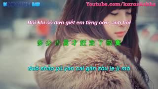 Buồn Của Anh Tiếng Trung | 我的难过 Chinese Version