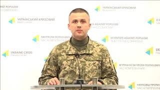 Col. Dmytro Hutsulyak, Ministry of Defense of Ukraine spokesperson. UCMC 12.03.2018