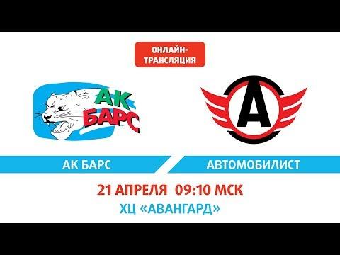 XII Кубок Газпром нефти. Ак Барс - Автомобилист