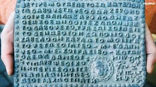 Mysterious Dacian plates. Sinaia lead plates