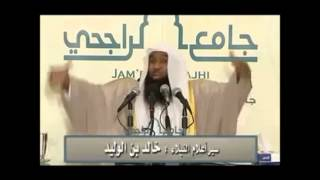 سيرة خالد بن الوليد - الشيخ بدر بن نادر المشاري 1/1