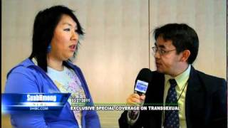 Suab Hmong News: Interviewed Kao Chia Lor, male transsexual to female