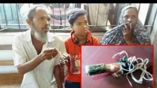 কৃত্রিম পুরুষাঙ্গ লাগিয়ে ছেলে সাজল জোলেখা।মা বাবাসহ গ্রেপ্তার। Top media news.