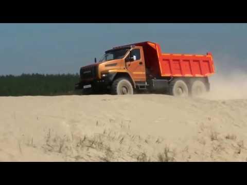 Урал NEXT 55571-74 (грузоподъемность 10 тонн)