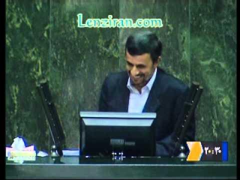 Ahmadinejad and Larijani mock during  impeachment of  minister of commerce in Majlis