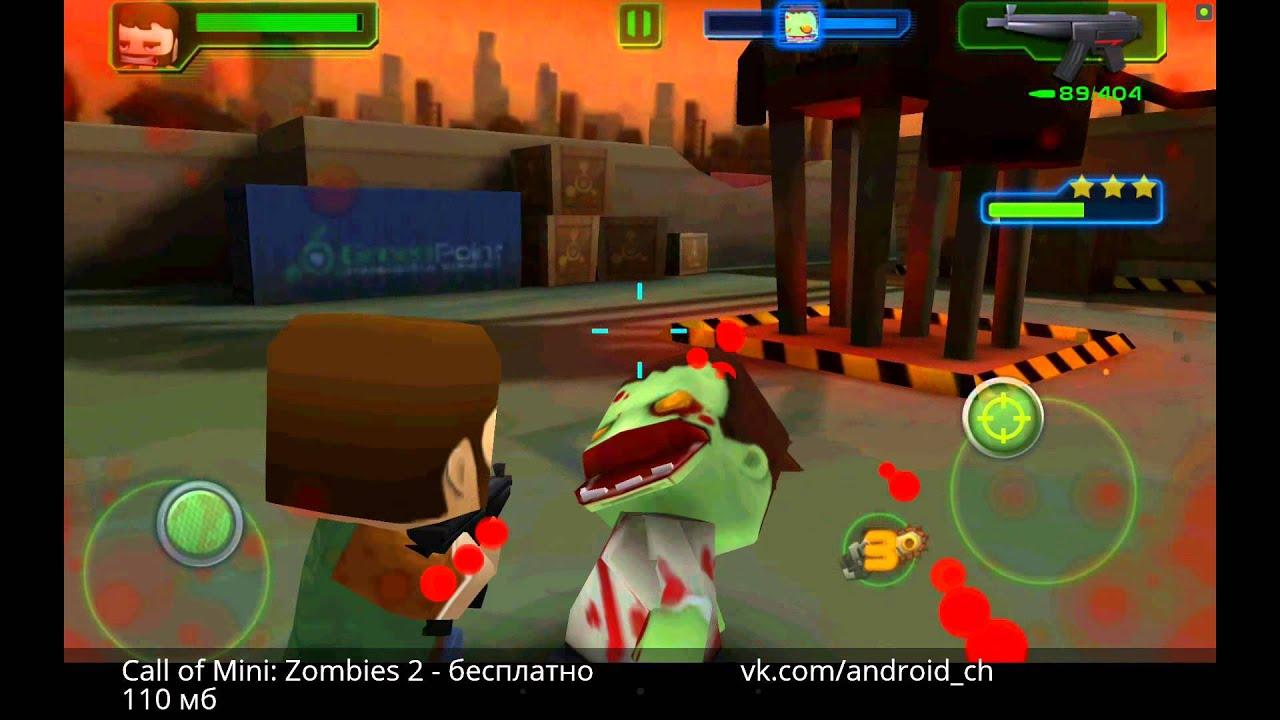Call of Mini: Zombies 2 взломанный (Мод много денег) скачать игру