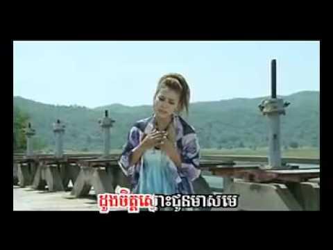 Jet smos kampong rung cham