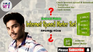 How to set internet speed meter in android mobile for tamil tutorial