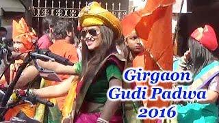 Girgaon Gudi Padwa 2016