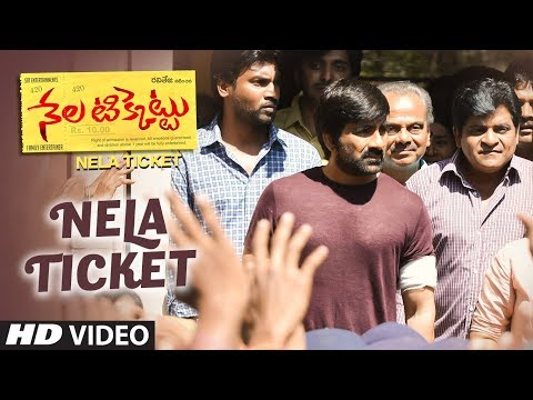 Nela Ticket : Title Track Video || Nela Ticket  || Ravi Teja, Malvika Sharma, Shakthikanth Karthick