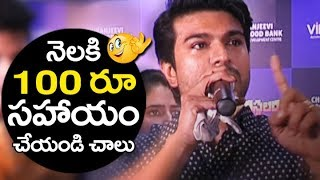 Ram Charan Excellent Speech | Rangasthalam Movie | Rangasthalam Pre Release Event | Samantha