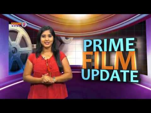 Latest Film Updates | Special Bulletin | 24-09-2018 | Tollywood Film News | Prime9 News