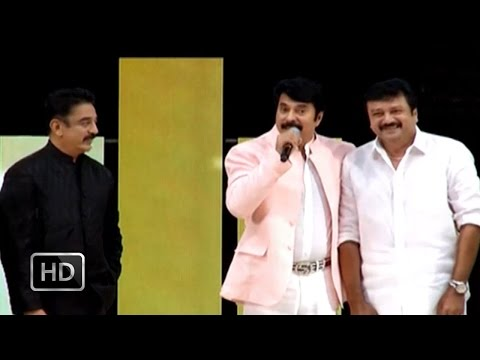 Ishal Laila: Kamal Haasan arrives at the event