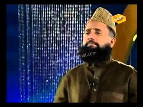 Kalam e Bahu - Full Quality HD Naats By Al haaj Fasih uddin...