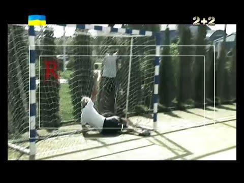 Як гравці збірної України забивали п'яні пенальті