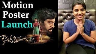 Kousalya Krishnamurthy Movie Motion Poster Launch