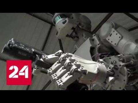 Робот Федор научился стрелять по-македонски