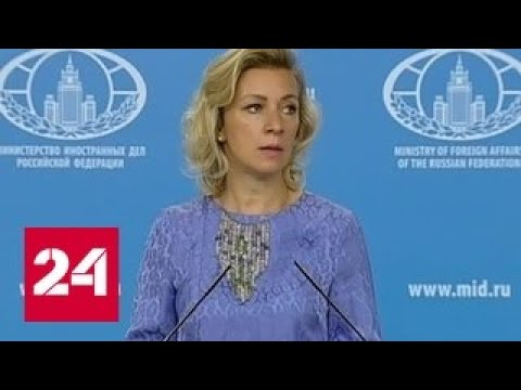 МИД РФ назвал причину смерти посла в Судане