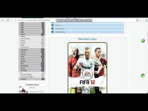 как скачать FIFA 12 на ПК