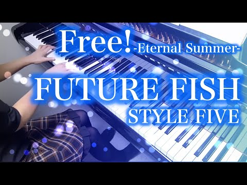 【 Free! 】 FUTURE FISH 【 ピアノ Piano 】