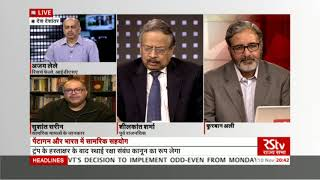 Desh Deshantar: पेंटागॉन और भारत में सामरिक सहयोग