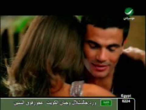 Amr Diab - We Maloh Rotana  ( arab songs)