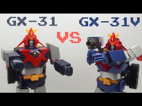 Soul Chogokin GX-31 vs GX-31V Voltes V Comparison