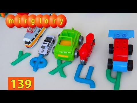 Машинки мультфильм про Алфавит У-Ч Город машинок 139 серия. Развивающие мультики для детей mirglory