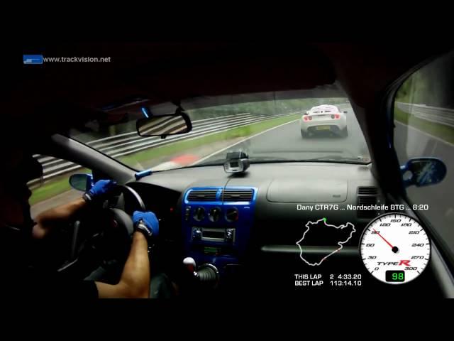 Battle Honda Civic TypeR EP3 x Nissan GT-R ... Nürburgring ...