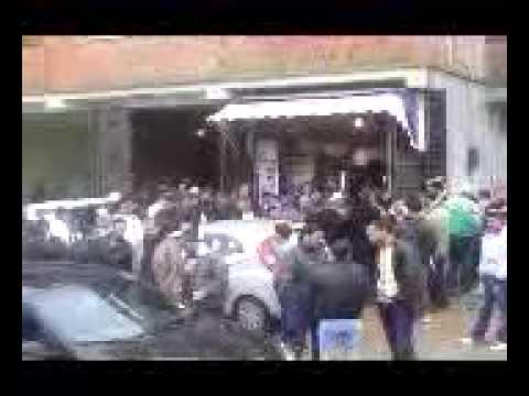 La commune de sidi-daoud Public Group | Facebook