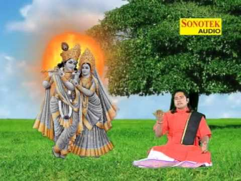 Bhajan Shyam Sunder Ka video