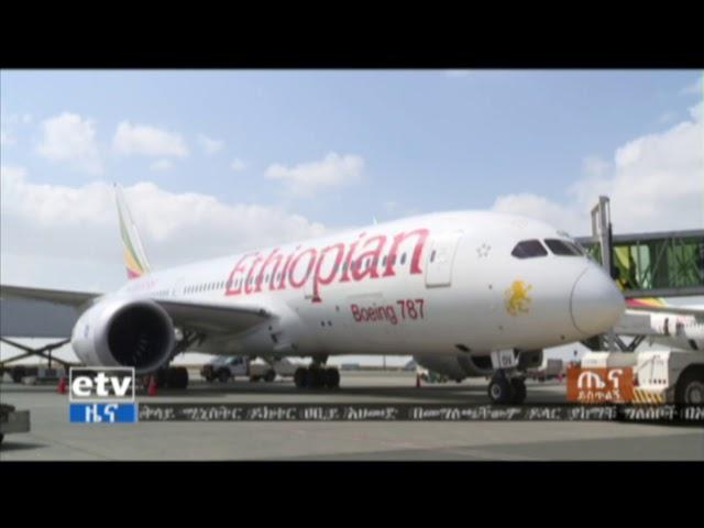 Global Medias About Ethiopia