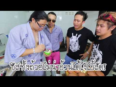 VRZO HUNGRY - EP.12 Georgie Hamburg เนื้อหมู [by BLOCK & BURN]