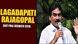 Lagadapati Rajagopal Flash Survey on AP Election Results 2019 LIVE | hmtv