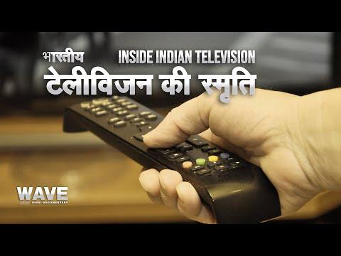 Inside Indian Television Hindi Documentary