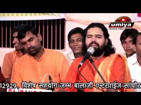 Bhul Visar Mat Jai Re ...    भूल बिशर मत जाइ रे सांवरिया    Achary sachidanand ji & sant Raju Ram ji