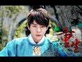 [Qiaobao][Vietsub FMV] Trùng sinh 重生 - Kim Chí Văn (Webdrama Dạ Thiên Tử) thumbnail