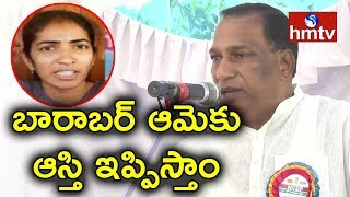 MP Malla Reddy Response on TRS Leader Wife Sangeetha Protest Issue  | hmtv
