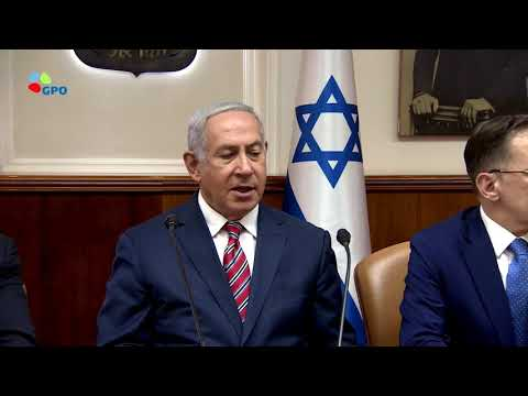 PM Netanyahu's Remarks at Weekly Cabinet Meeting - 17/6/2018