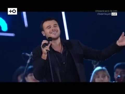 Emin -  Я Лучше Всех Живу Live @ Премия МУЗ ТВ 05 06 2015