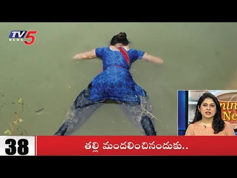 10 Minutes 50 News | 24th June 2018 | TV5 News
