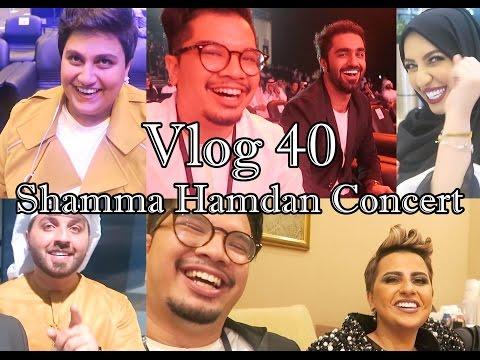 Download  Vlog 40 - Shamma Hamdan Concert Gratis, download lagu terbaru