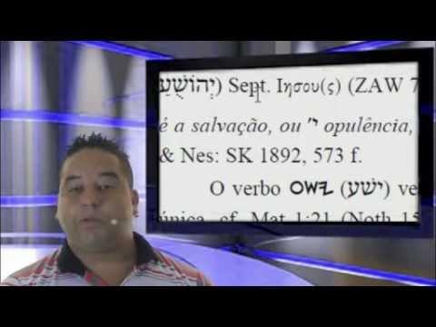 A mentira do nome Yahushua e Yaohushua! Professor Fabio Sabino