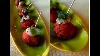 Pongal Cheeseballs recipe in Tamil