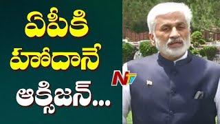 YSRCP MP Vijay Sai Reddy Meets Modi, Demands Special Status For State