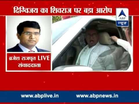 MP CM Shivraj Singh Chauhan was deeply involved in Vyapam scam, says Digvijay Singh
