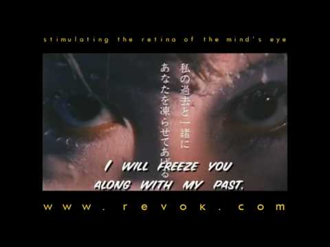 FREEZE ME (2000) Japanese trailer for Takashi Ishii