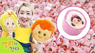 [엘리가 간다]사탕이 된 꼬마캐리?! 수제 사탕 만들기 도전 | 엘리앤 투어