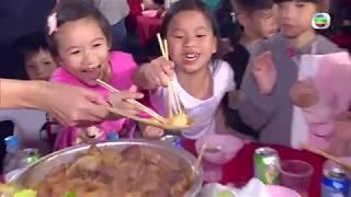 東張西望|圍村盆菜最正宗 工序大公開|盆菜 食譜 美食 新年 食品