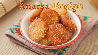 How to Make Rice Balls or Anarsa Recipe at Home || Crispy Anarasa Recipe